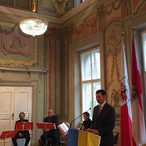 Почесного Консульства України в австрійській провінції Тіроль