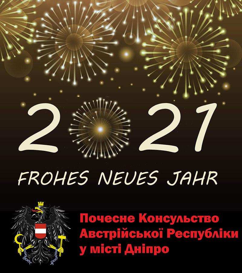 2021-6